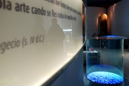 Museo Interactivo (Lugo)