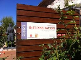 Espacios del Arte. Comunidad de Madrid. Centro de interpretación (horizontal).